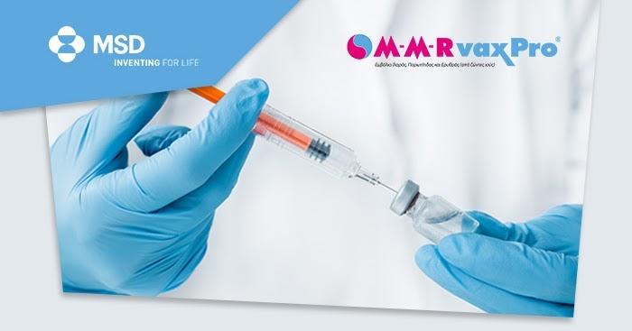 M-M-R-VaxPRO vakcina: šta trebate znati?